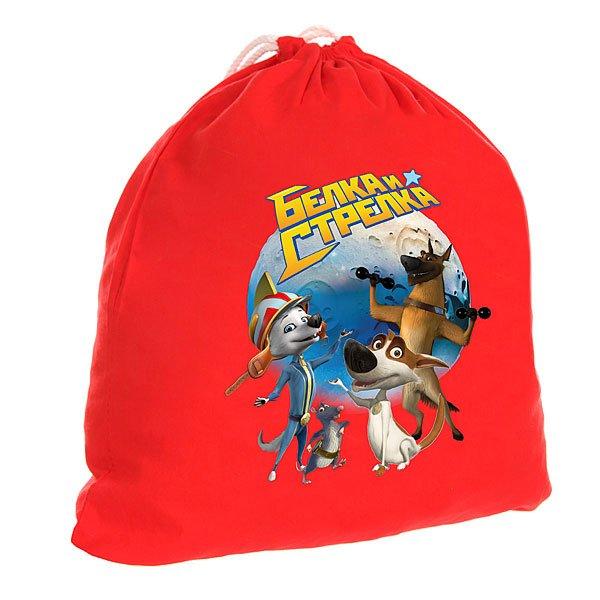Мешок Звездные Собаки Красный