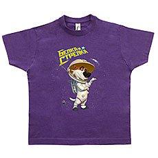 Футболка детская Стрелка Фиолетовая